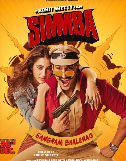Sara Ali Khan in the Movie Simmba