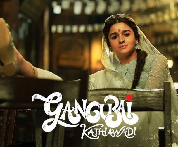 Alia Bhatt will next star in 2021 film, Gangubai Kathiawadi