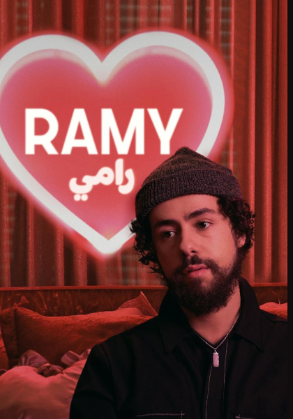 Ramy Hassan on the Hulu comedy series Ramy