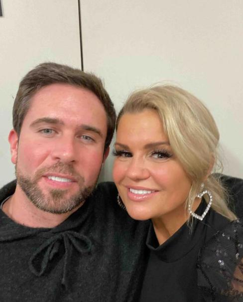 Kerry Katona and her fiance, Ryan Mahoney