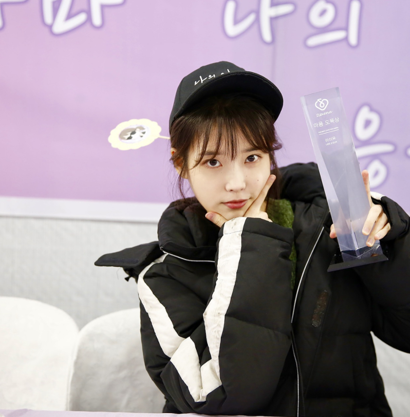 According to a Gallup Korea survey, IU was the most popular idol and artist among South Koreans in 2017
