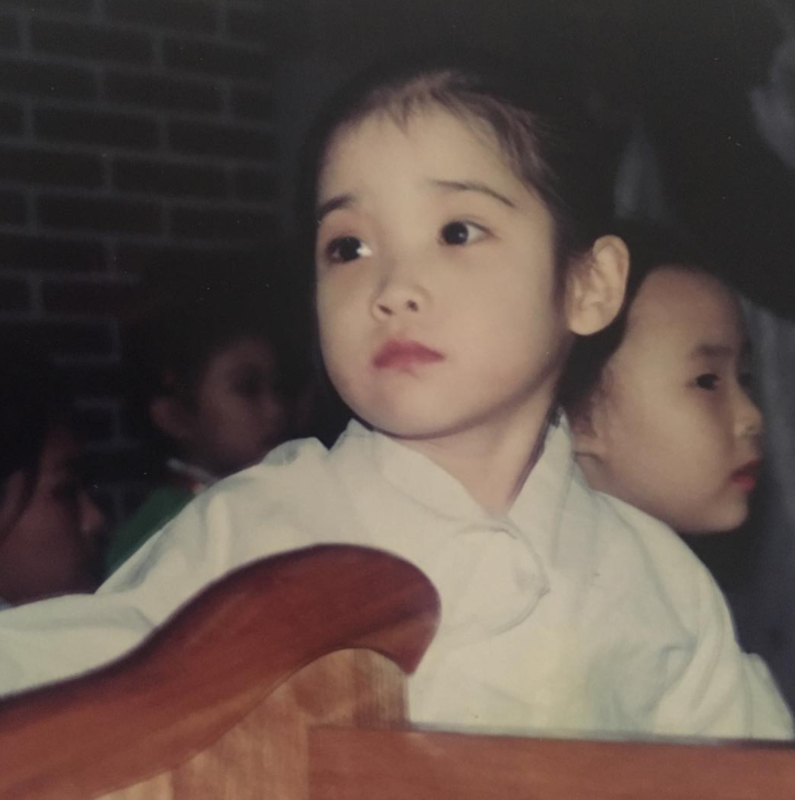 IU's Childhood Picture
