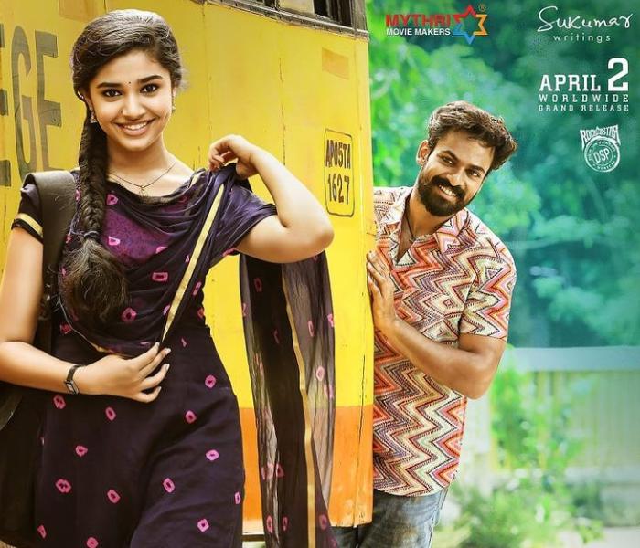 Krithi Shetty's debut film 'Uppena'