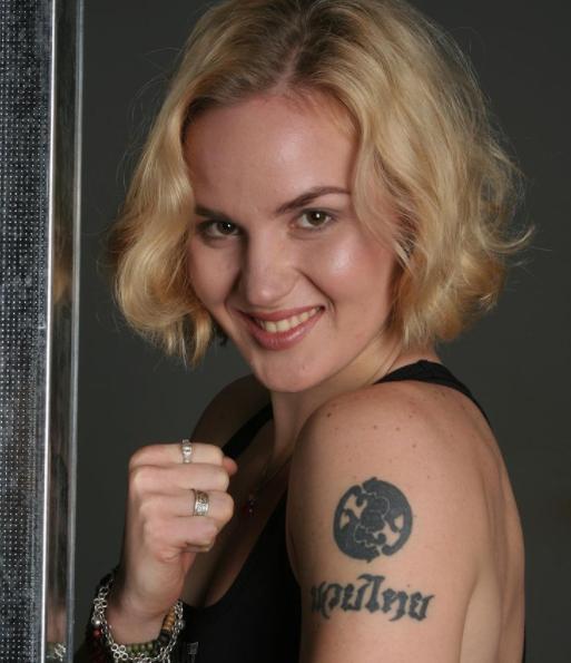 Valentina Shevchenko Tattoo