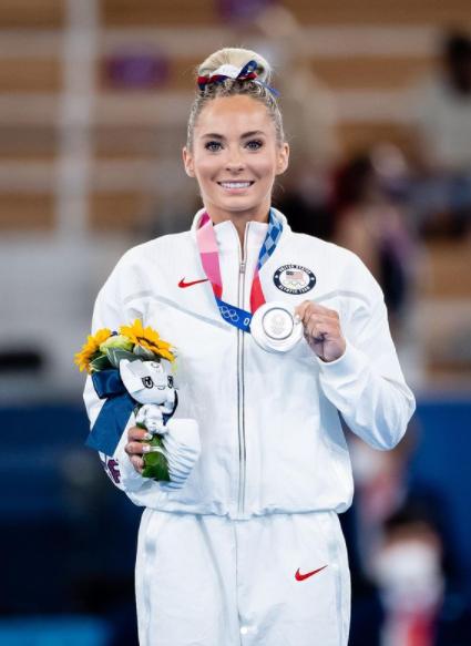 MyKayla Skinner Olympics medals