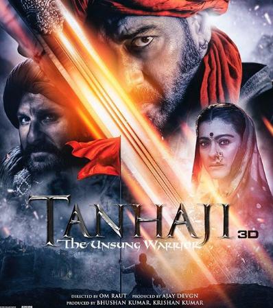 Ajay Devgn New Movie Tanhaji